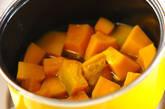 カボチャのピリ辛ゴマ和えの作り方4