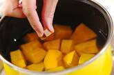 カボチャのピリ辛ゴマ和えの作り方3