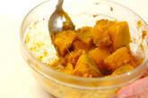 カボチャのピリ辛ゴマ和えの作り方5