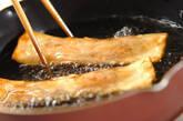 エリンギのオイスター春巻きの作り方11