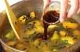 カボチャの炒め煮の作り方1