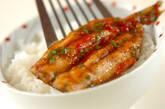 イワシの和風梅シソ丼の作り方4