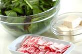 豚肉とホウレン草のサッと煮の作り方1