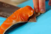 揚げ鮭のあんかけの下準備1