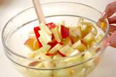 リンゴのサラダの作り方4