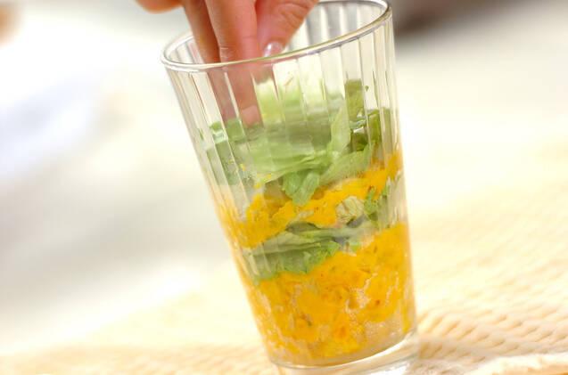 グラスポテトサラダの作り方の手順8
