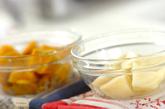 グラスポテトサラダの作り方1