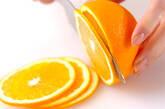 鶏肉のオレンジソースの下準備9