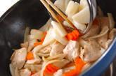鶏肉のオレンジソースの作り方2