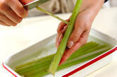 フキの豚肉巻き炒め煮の作り方4