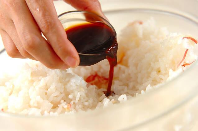 ウナギの棒寿司の作り方の手順4