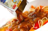 野菜炒めカレースパゲティの作り方5