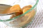 豆乳コーヒー白玉の作り方5