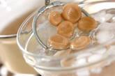 豆乳コーヒー白玉の作り方4