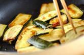 ズッキーニの焼きびたしの作り方1