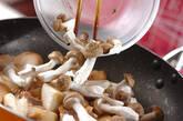 豚肉のレモンクリーム炒めの作り方4