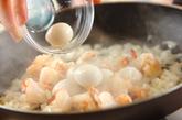 エビのケチャップ炒めの作り方1