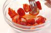 豆乳プリン・フレッシュイチゴソースの作り方の手順3