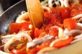 カレー風味のイカとトマトのサッと煮の作り方6