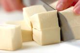 高野豆腐とちくわの含め煮の下準備1