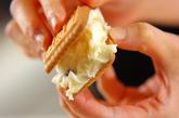 レーズンミルクバターサンドの作り方2