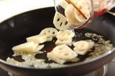 レンコンとエビのガーリック炒めの作り方3
