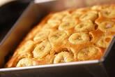 バナナブレッドの作り方12