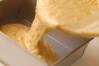 バナナブレッドの作り方の手順9