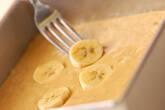 バナナブレッドの作り方10