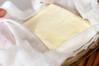高菜ネギ素麺の作り方の手順1
