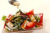ちくわのエスニックサラダの作り方8