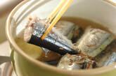 サンマと大根の煮物の作り方6