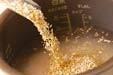 五穀とろろご飯の作り方の手順1