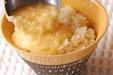 五穀とろろご飯の作り方の手順4
