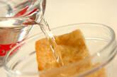 モヤシと油揚げのみそ汁の下準備2