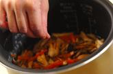 キノコの炊き込みご飯の作り方4