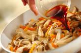 キノコの炊き込みご飯の作り方3
