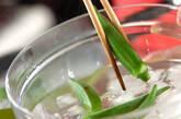 寄せ豆腐のオクラソースの作り方1