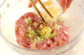 塩ちゃんこ風鍋の作り方1