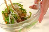 モヤシとピーマンのお浸しの作り方5