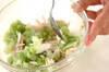 ささ身のポン酢和えの作り方の手順5