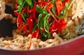 豚肉とピーマンの炒め物の作り方3