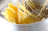 松の実のペペロンチーノの作り方1