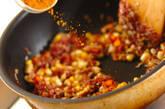 コンビーフのカレーチャーハンの作り方7