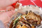 水菜と油揚げの煮物の作り方3