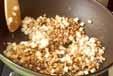 ひき肉納豆のレタス包みの作り方1