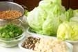 ひき肉納豆のレタス包みの下準備2