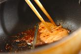 ブリのマスタードソテーの作り方3