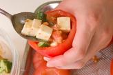 カップトマトサラダの作り方2