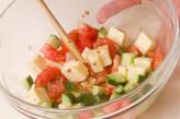 カップトマトサラダの作り方1